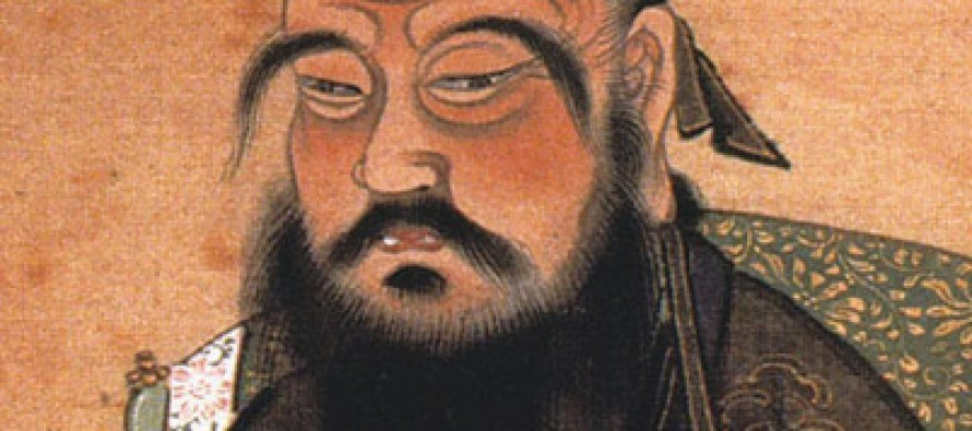 a biography of confucius the famous chinese philosopher Confucius - biography confucius , or as literally translated, master kong ( k'ung-fu-tzu or kongfuzi ), lived and worked during what is known as the chinese spring and autumn period (770-481 bce), and is by tradition said to have been born on the 28th of september in 551 bce in the state of lu located on the shandong peninsula in northeastern .