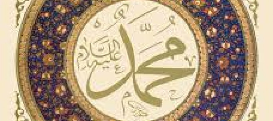 THE BIRTH OF MUHAMMAD {PEACE BE UPON HIM)